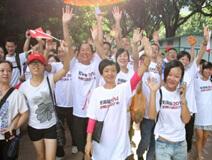 世界行走日活动