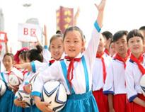 无限极快乐公益助力青少年成长