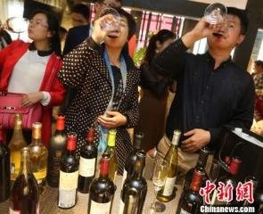 百余中国制造葡萄酒南京选美