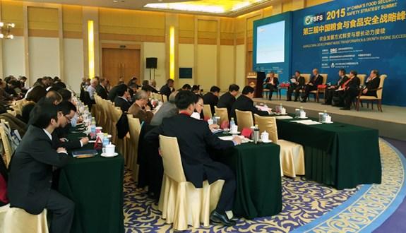 中国粮食与食品安全战略峰会在北京举行