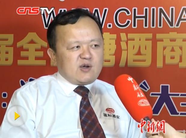白酒营销专家肖竹青