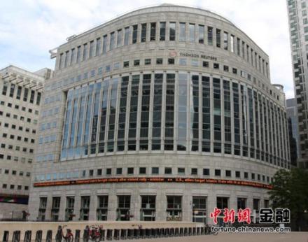 海航收购伦敦路透社总部大楼 海外投资步伐加快