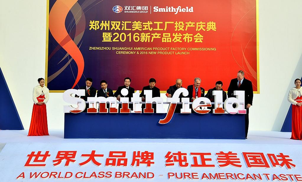 双汇投资8亿推动转型升级 郑州美式工厂投产