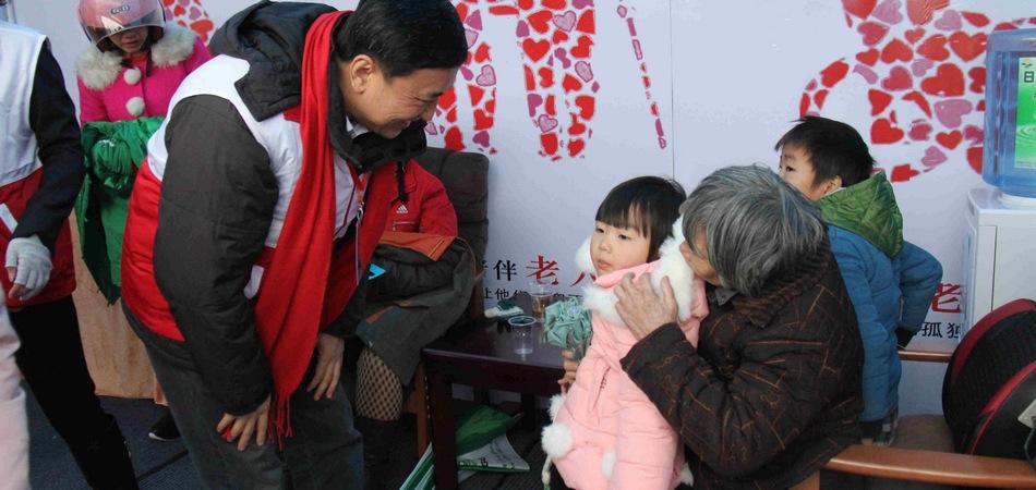 老人、儿童享受特别关爱
