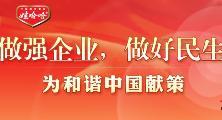 宗庆后2012年两会建议和议案