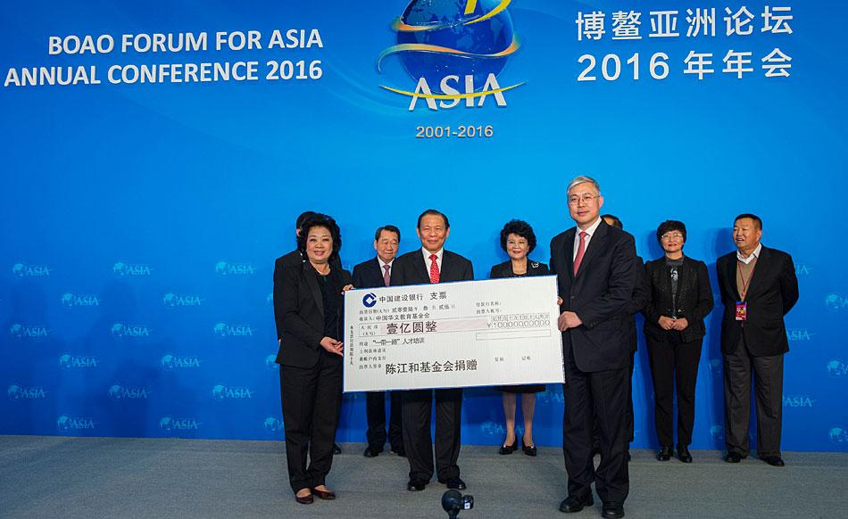 """陈江和基金会捐资亿元助力""""一带一路""""沿线国家人才培训"""
