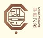 中国之窗文化产业集团
