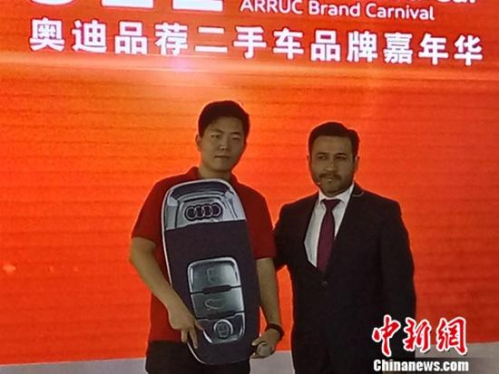 2016奥迪品荐二手车品牌嘉年华活动启幕