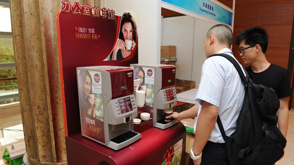 2016年第十四届中国ECR大会现场