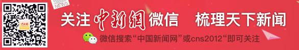 昆明进入医务人员献血月 云南省一院400余人无偿献血超10万毫升-中新网