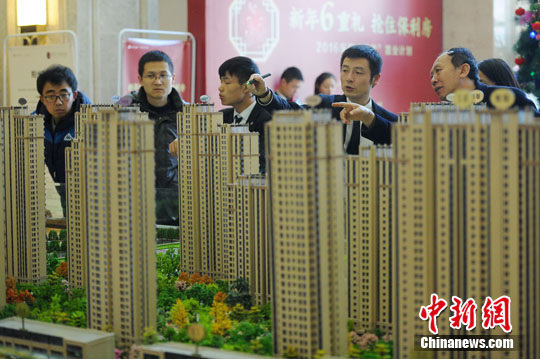 全球最贵写字楼排名大中华区占五席