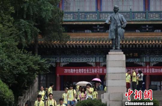 孙中山纪念馆搬迁工程延宕