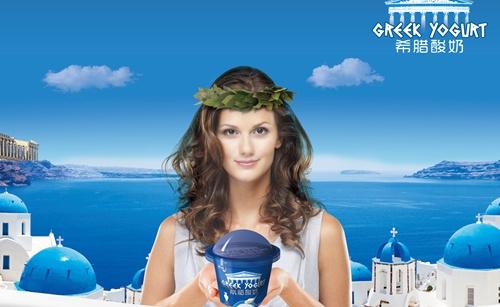 得益希腊酸奶