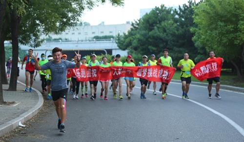 许秀涛挑战北京五个环262公里 匹克提供运动装备