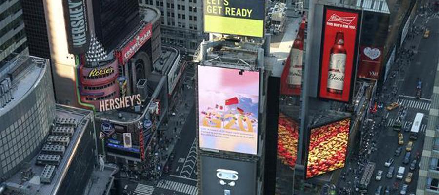 G20杭州峰会系列宣传片亮相纽约时报广场