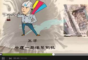 视频:《一线英雄传2》发布视频