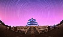 《日月星辰》 摄影:李孝萍