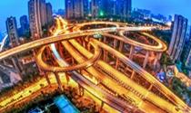 《鹅公岩立交之美》 摄影:林丽江