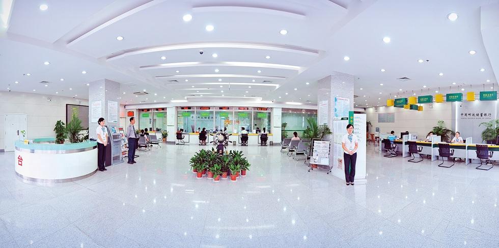 2007年中国邮政储蓄银行有限责任公司在中国成立。
