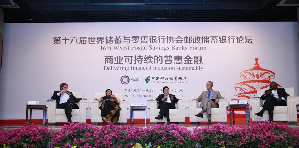 2013年小企业法人贷款余额突破人民币1,000亿元 成功举办第十六届世界储蓄与零售银行协会邮政储蓄银行论坛。