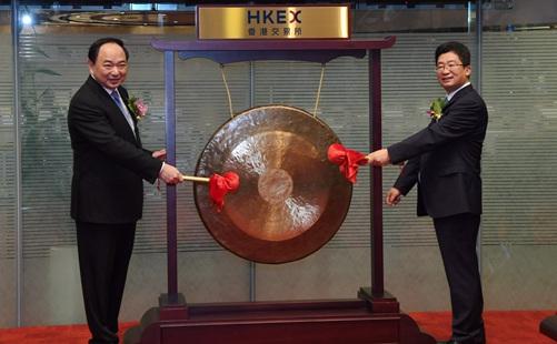 中国邮政储蓄银行9月28日在香港联交所主板成功上市