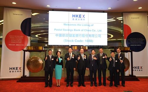 中国邮政储蓄银行H股全球发售反应热烈