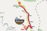 第1赛段 赛程路线图<br>迷你马拉松