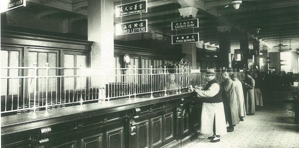 1919年,中华邮政正式开办邮政储金业务开办。图为北京邮政储金汇业局营业场景。