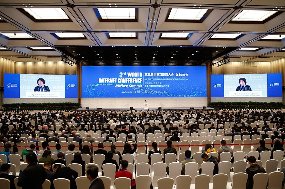 第三届世界互联网大会举行全体会议