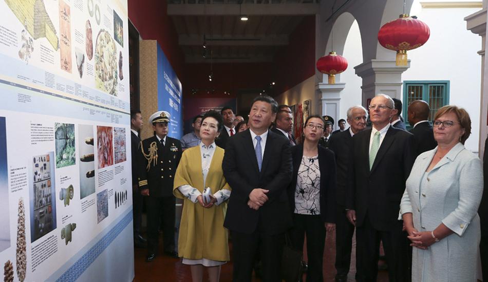 习近平和彭丽媛同秘鲁总统夫妇共同出席中拉文化交流年闭幕式