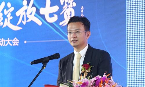 宝龙地产许华芳:将有效供应新兴中产阶层需求