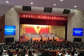 2017湖南经济总量_湖南财政经济学院