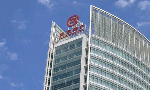 北京银行服务首都二十一年创新发展巡礼