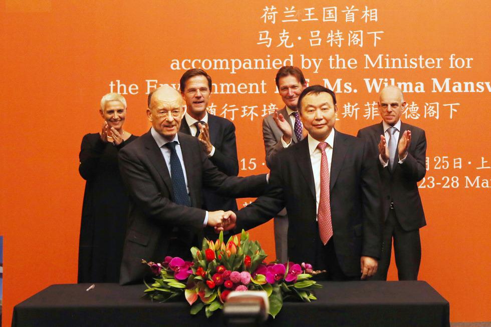 2015年10月26日,北京银行与ING集团作为中荷双方企业代表之一签署谅解备忘录。