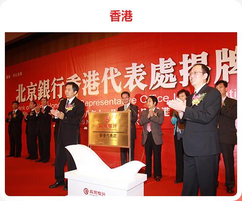 北京银行十万元贷款三年总利息是多少?-贷款金额10万 ...