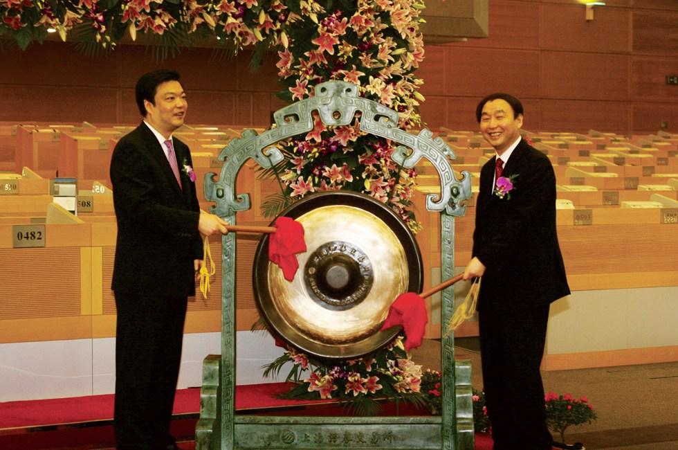2007年9月19日,北京银行在上海证券交易所发行上市。