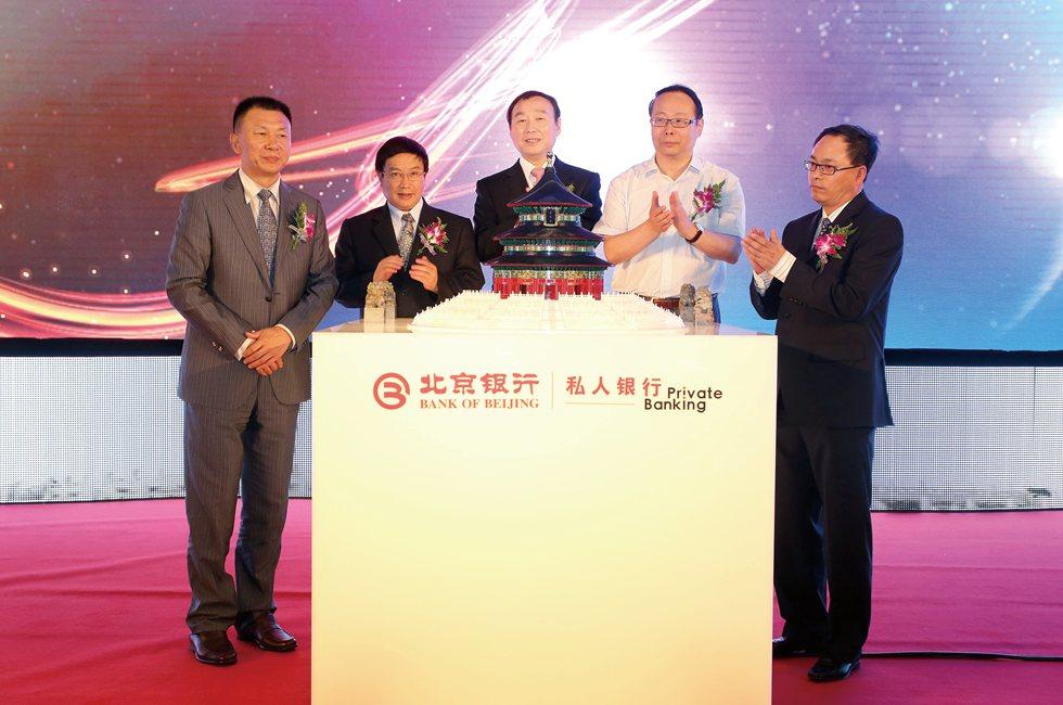 2013年6月13日,北京银行推出私人银行卡,标志着私人银行服务体系进一步成熟和完善。