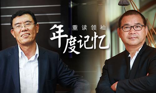 """刘晓光的改变与""""生活家""""张宝全�艄鄣隳甓燃且渲�领袖篇"""