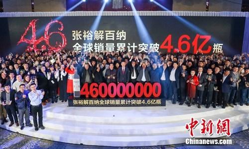 张裕解百纳销量突破4.6亿瓶