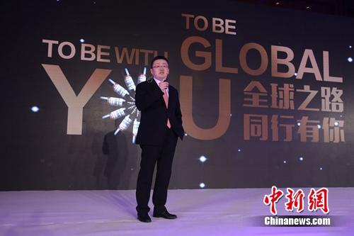 张裕公司副总经理孙健在张裕解百纳商标注册80周年庆祝会上致辞