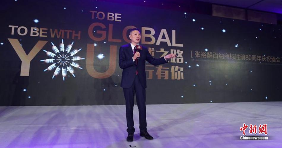 张裕总经理周洪江称,更多的'中国酿造'将出现在各国人民的餐桌上。