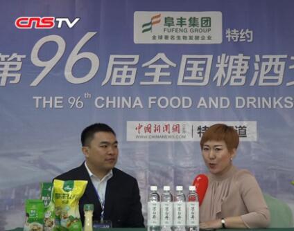 中新网专访今麦郎饮品营销总经理范明强