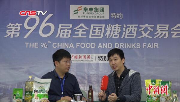 专访甘汁园营销事业部总经理蔡智全