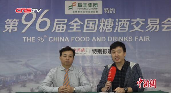 专访内蒙古河套酒业股份有限公司总经理刘立清