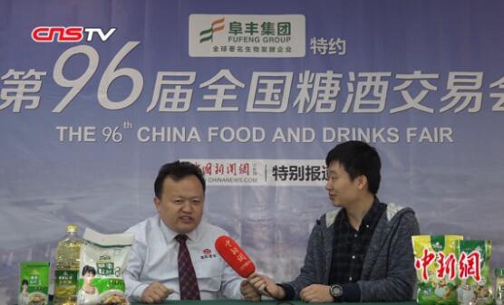 专访温和酒业总经理肖竹青