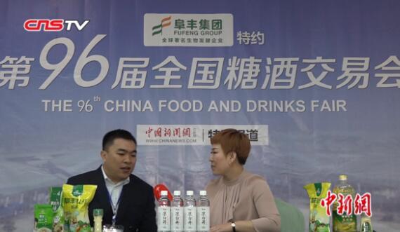 中新网专访:今麦郎饮品营销总经理范明强