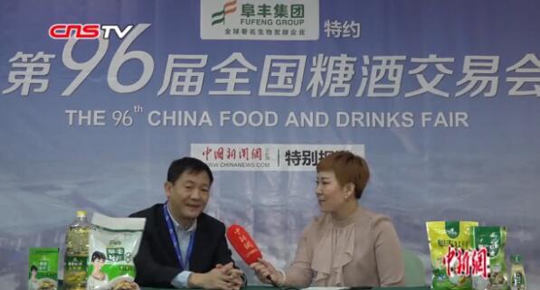 中新网专访:阜丰调味品销售公司总经理徐志建