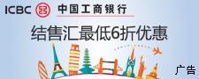 申博太阳城电脑客户端下载_财政部:前4月中国