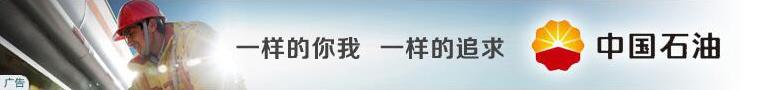 国民党庆建党123周年 吴敦义吁团结重返在台执政