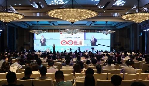 打造智慧供应链 2017中国ECR大会在杭州召开